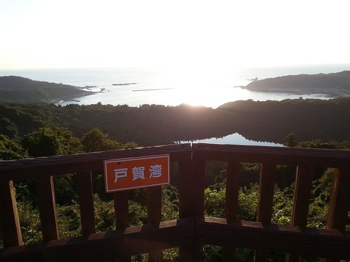 秋田県道121号、59号